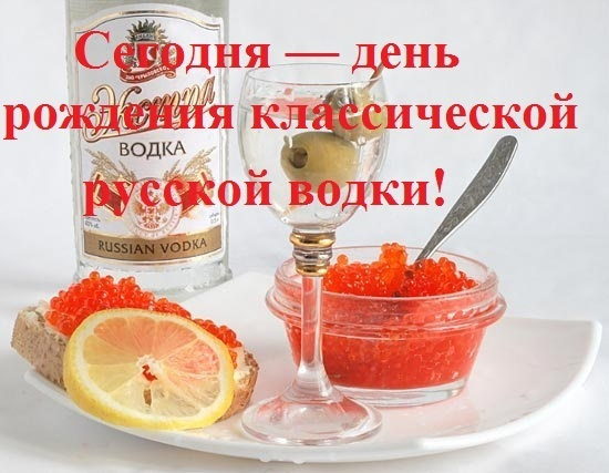Поздравления день рождения 31 января