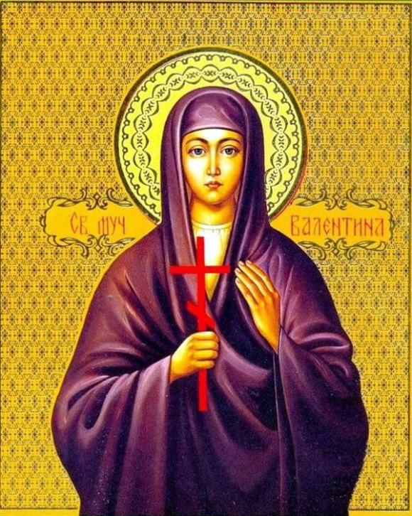 23 августа именины женские православные