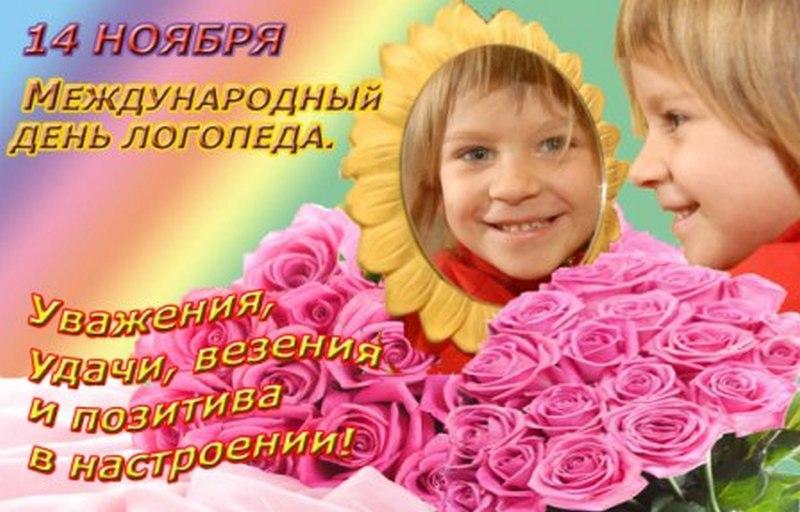 Цветы открытка, открытки логопеда