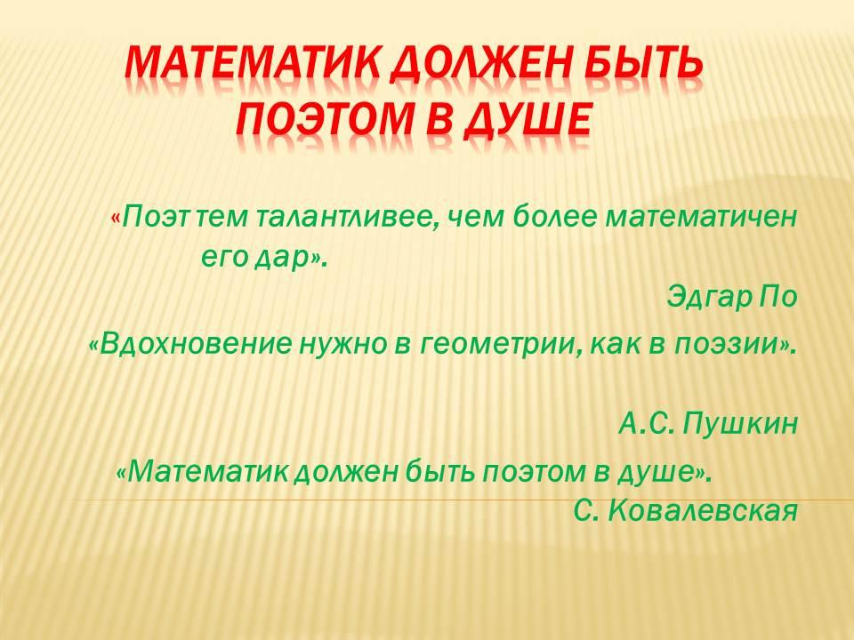 Программа Факультатива По Литературе 6 Класс