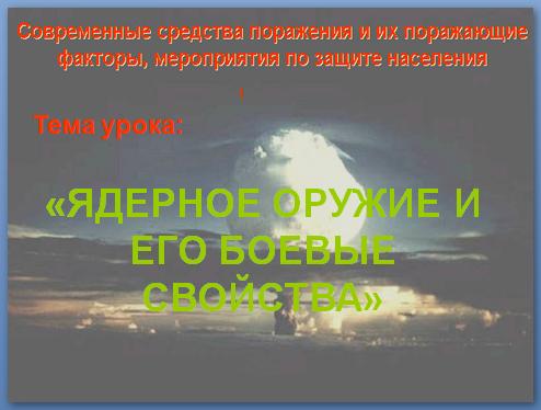 тоз-106 20к