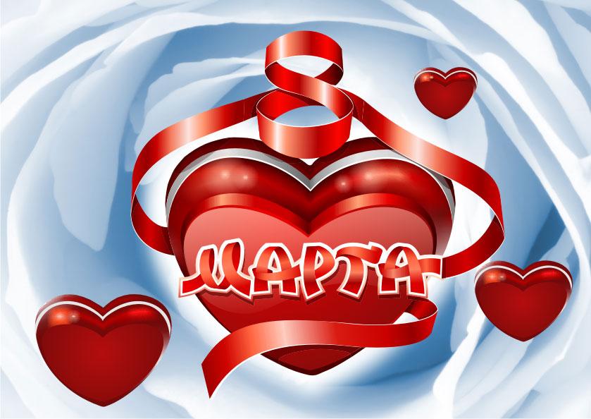 8 Марта Картинки Презентация