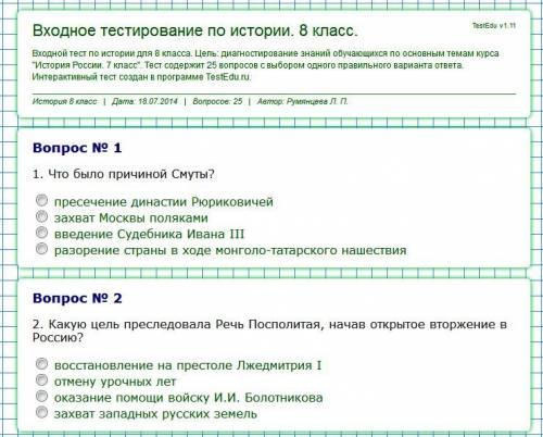 Входной тест по английскому языку 4 класс spotlight - f8fe