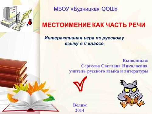 Типография Бланк Богданович