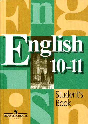 Решебник 10 класс английский карпюк