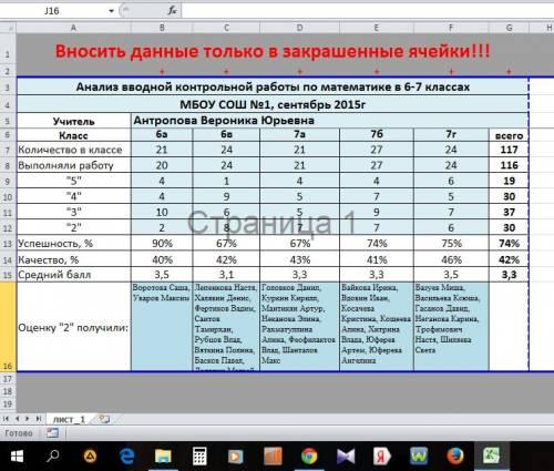 """Статья """"Анализ городских и"""