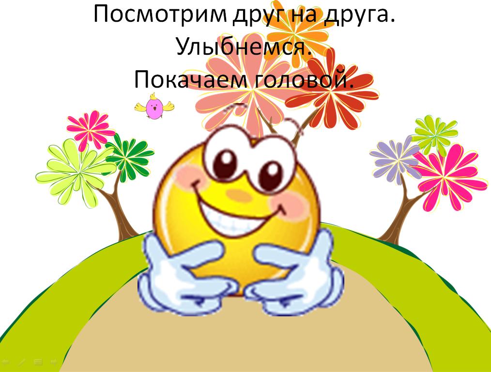 смайлики движущие: