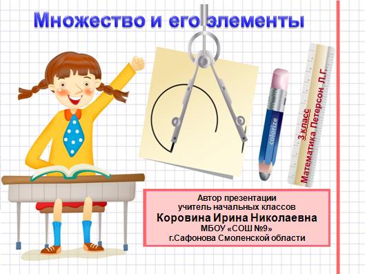 Планирование И Занятия Кружка Оригами В Детском Саду