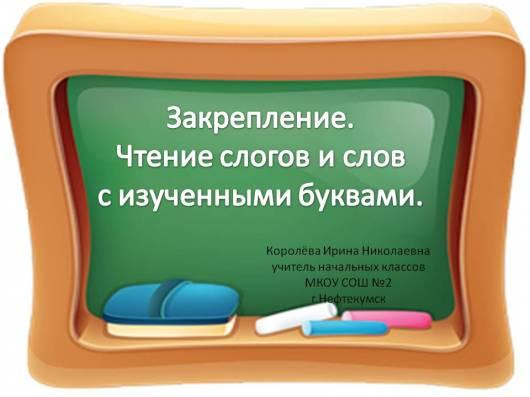 """Бунеева УМК """"Школа 2100""""."""