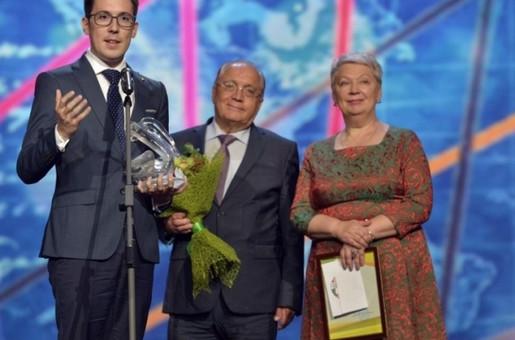 Назвали победителя конкурса «Учитель года России»-2017