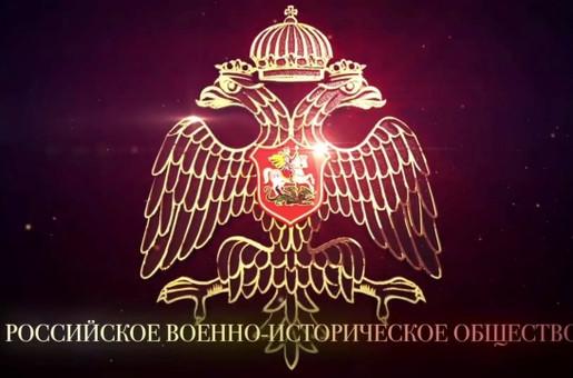 Аудиоуроки по истории России.
