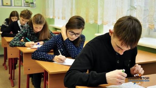 Даты проведения контрольных работ для девятиклассников