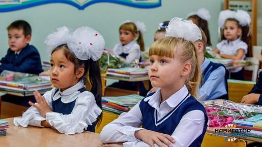 Новые правила приёма в первый класс