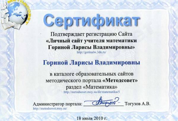 кто фон для публикации сертификаты на фотоконкурс здесь