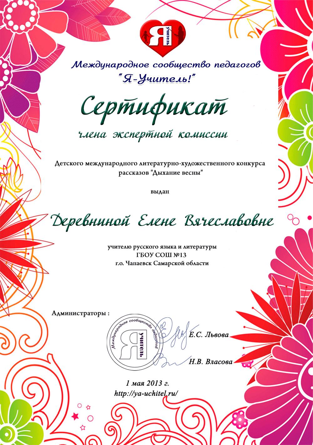 Кон Игорь Семёнович  Википедия